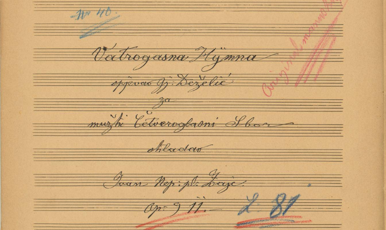 Na današnji dan, 8. listopada 1898. g.: Praizvedba