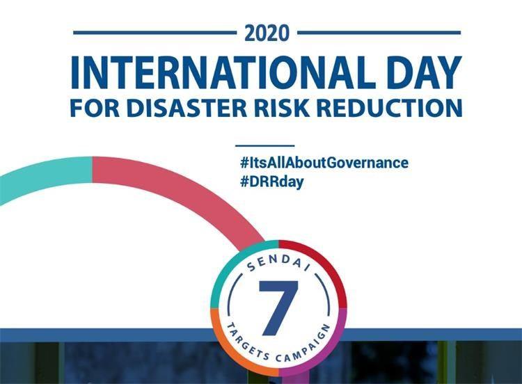 Međunarodni dan smanjenja rizika od katastrofa
